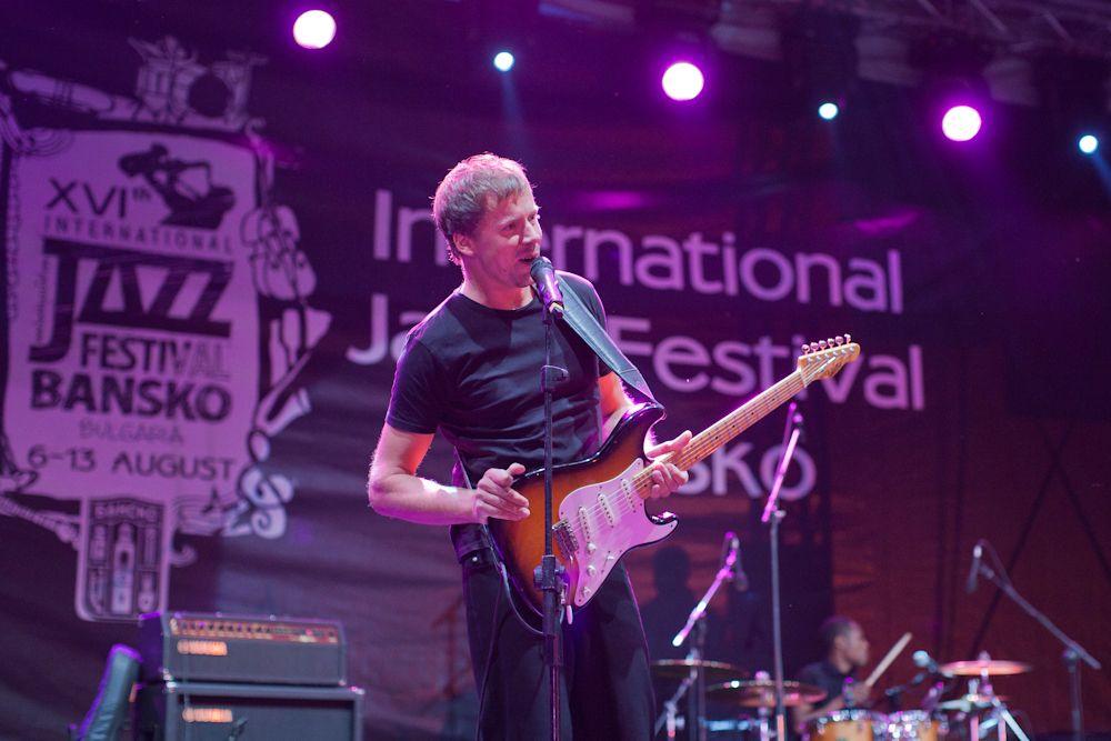 Bansko Jazz Fest 2014