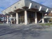 Bus station Bansko
