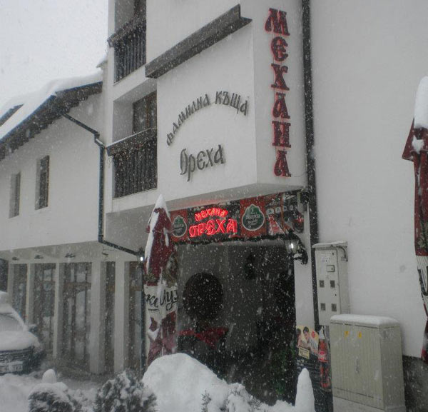 Authentic Bulgarian restaurant - Mehana Oreha