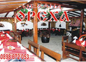 Mehana Oreha - traditional Bulgarian restaurant in Bansko Bulgaria
