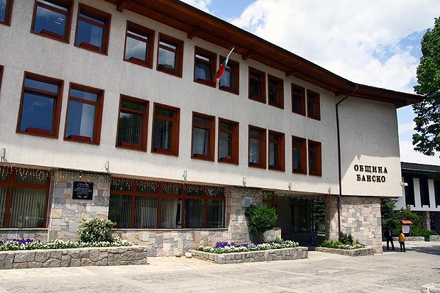 Bansko municipality