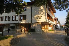 Bansko municipality building